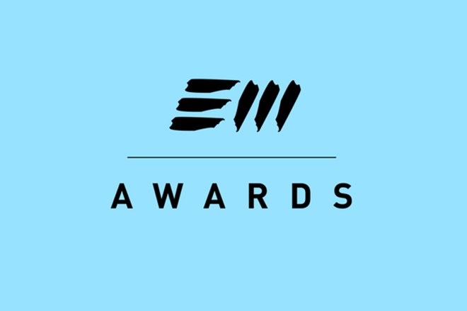 The Electronic Music Awards returns for a 2017 debut