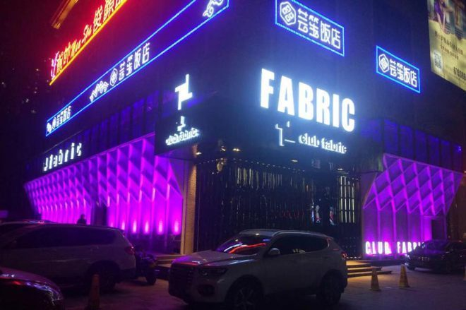 A bootleg fabric has been discovered in China