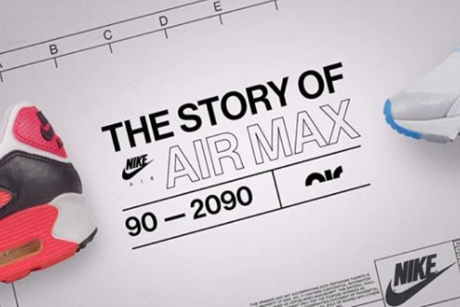 Nike release Air Max 90 anniversary documentary