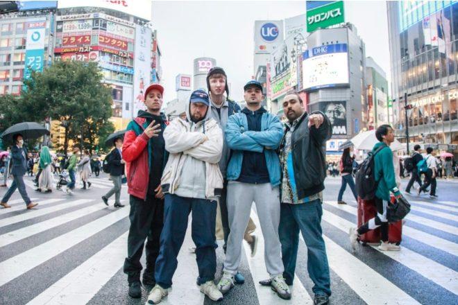 Kurupt FM release People Just Do Nothing: Big In Japan film trailer