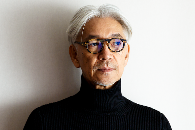 'PRSNT' is a new compilation lasting 6 minutes 30 seconds featuring Ryuichi Sakamoto, Laurie Spiegel and more