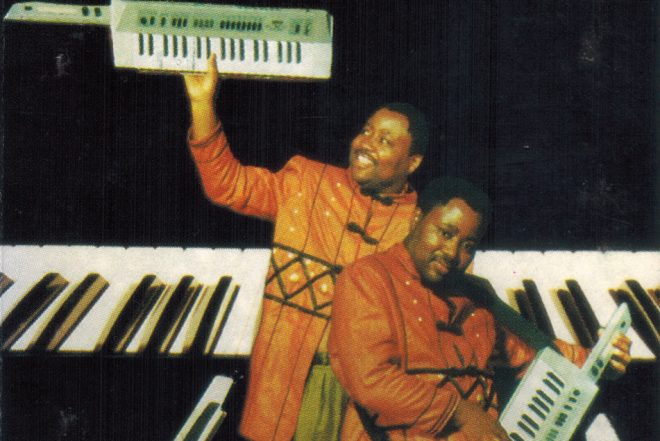 Premiere: Awesome Tapes From Africa unveils the classic house of Professor Rhythm