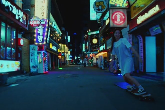 FKA twigs has directed a skateboarding film in light of the Tokyo Olympics