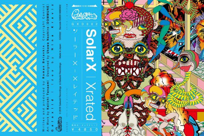 Nina Kraviz's GALAXIID imprint to reissue rare 1997 album from Solar X