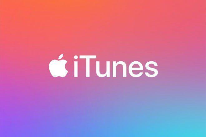 Apple announces the retirement of iTunes