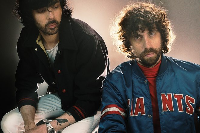 Justice's BBC Essential Mix has been postponed