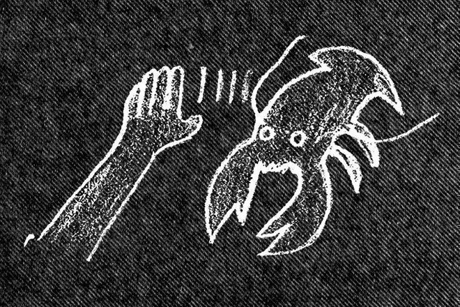 Imprint: Lobster Theremin