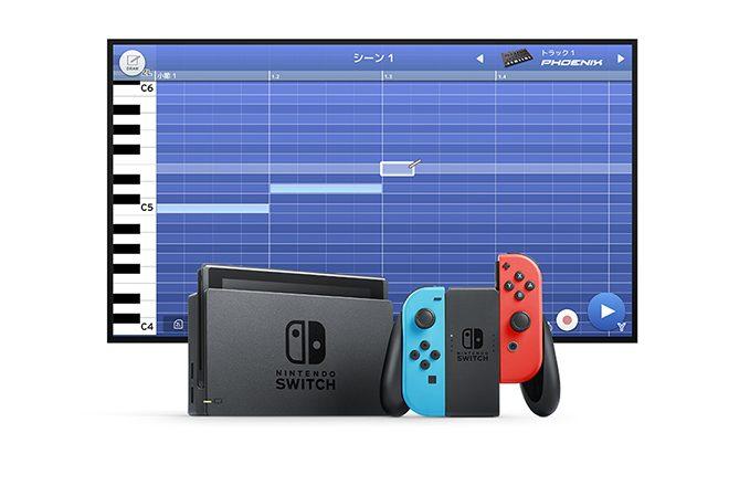Korg kündigt Korg Gadget für Nintendo Switch an