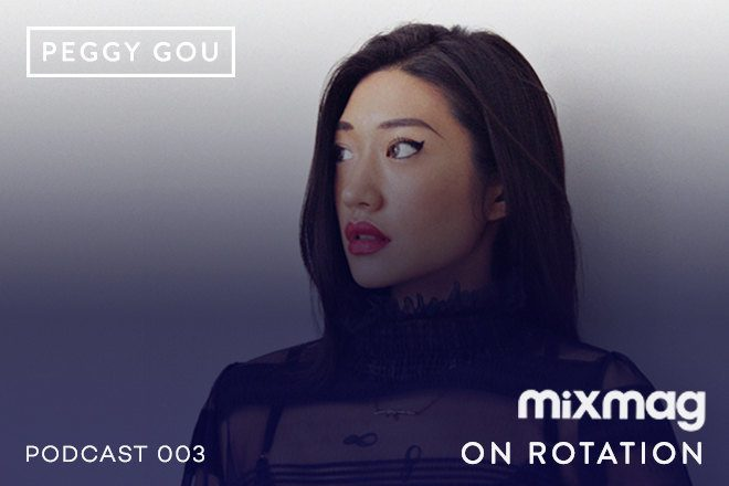On Rotation: Podcast Episode 003 with Peggy Gou
