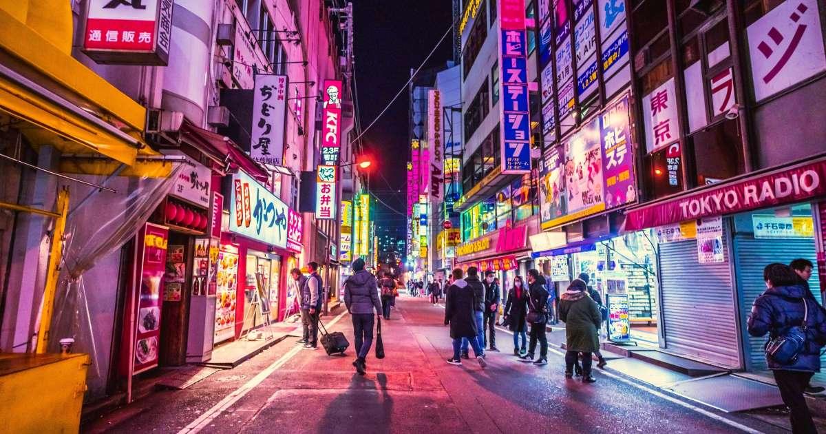 BUDX Tokyo Essential Info - Tokyo - Mixmag