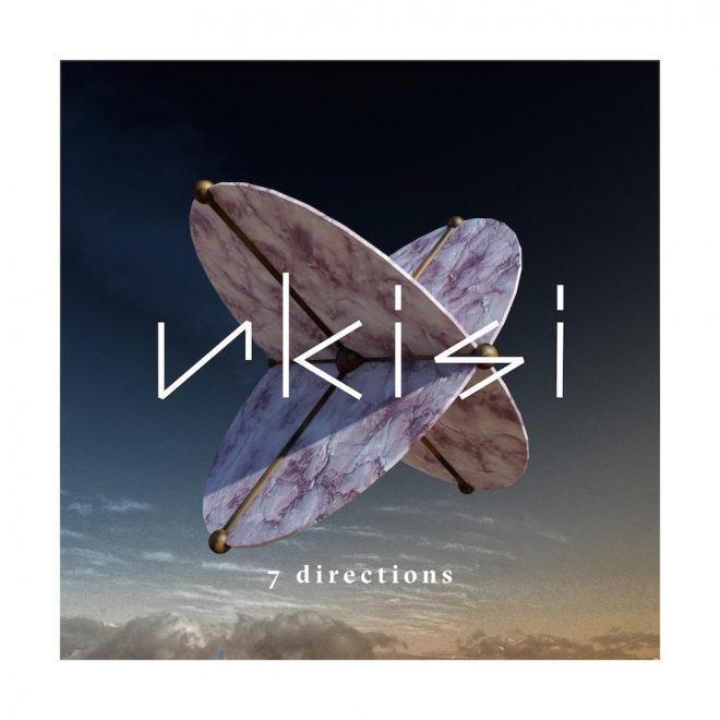 Nkisi heads in '7 Directions' on debut album