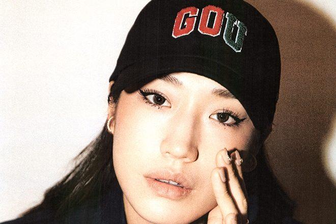 Peggy Gou releases new single 'Nabi'